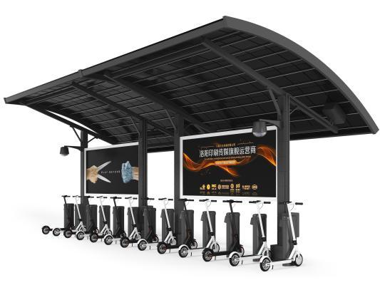 现代车站 充电桩 充电站
