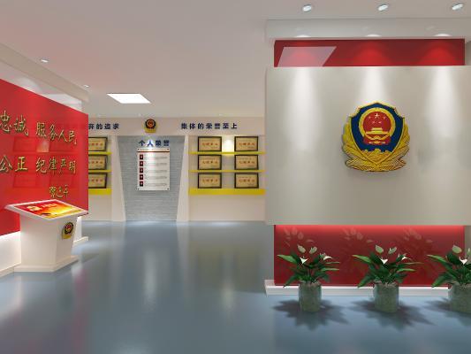 现代服务中心 荣誉室 展示屏 奖状