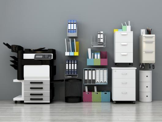 现代打印机复印机文件夹文件柜办公用品组合