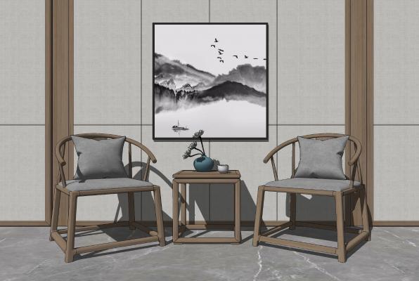 新中式休闲桌椅组合