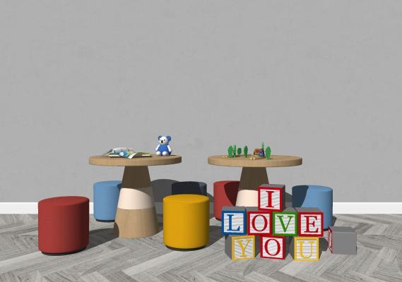 现代儿童桌子组合