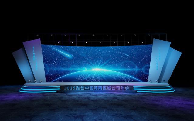现代舞台 会展 灯光