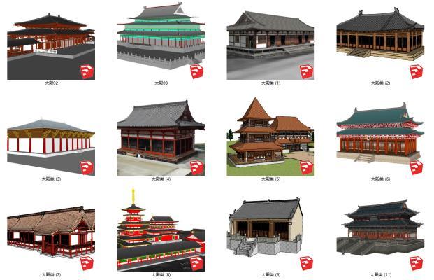 中式古建筑 殿堂
