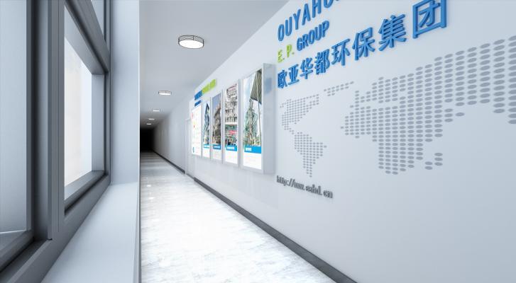 现代公司走廊