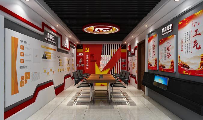 现代风格会议室 廉政展厅