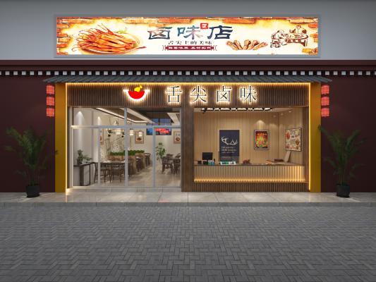 新中式卤菜馆门头