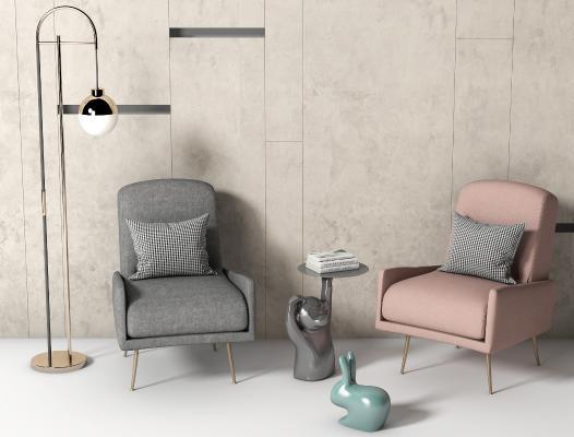 现代单人沙发 边几 洽谈椅