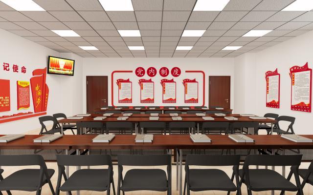 现代党建会议室 活动中心