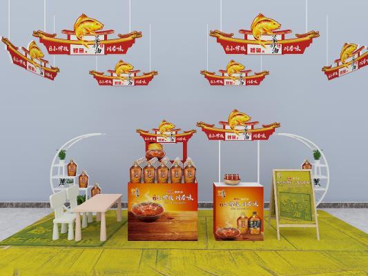 现代鲤鱼菜籽油超市售卖堆头美陈设计