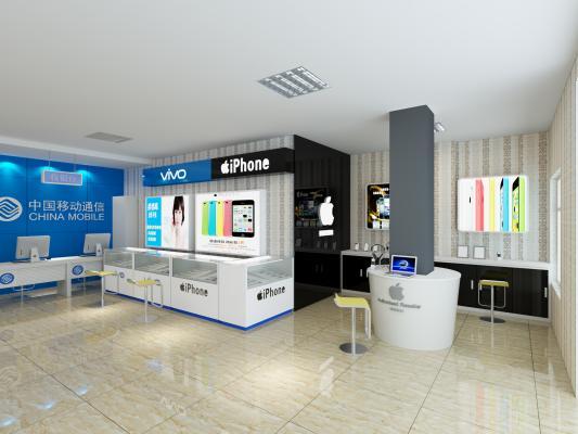 现代数码专卖店