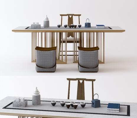 现代家居办公茶几组合