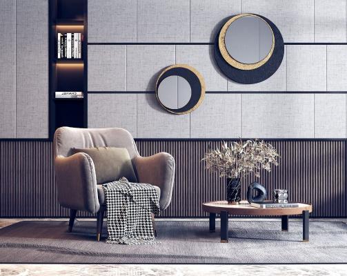现代单人沙发 茶几组合