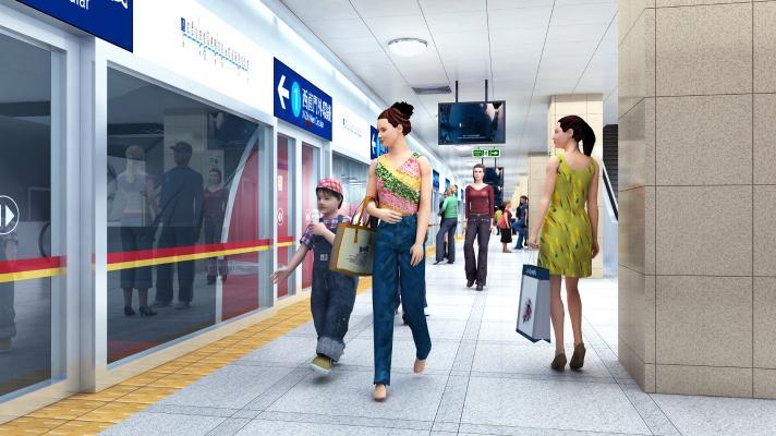 现代地铁站