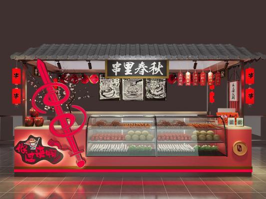 現代串串店 火鍋店 燈籠