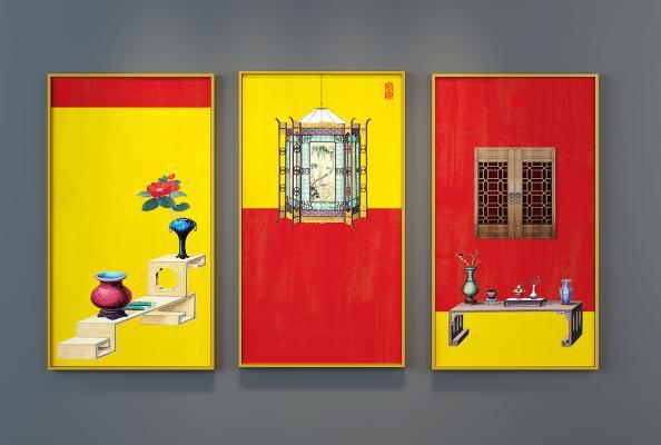 新中式装饰画组合