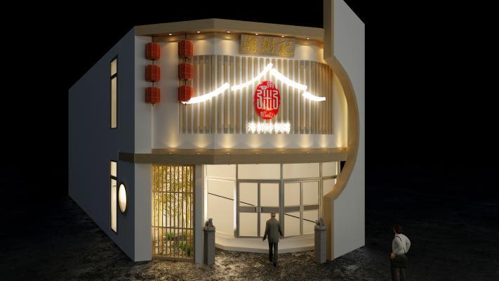 新中式餐饮店门头