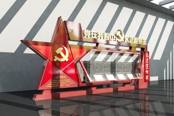 现代党建展厅 党建宣传栏 党建雕塑