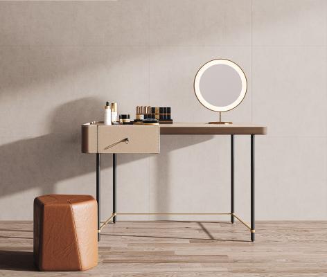 现代梳妆台