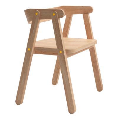 北欧儿童椅子