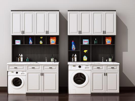 现代洗衣机柜