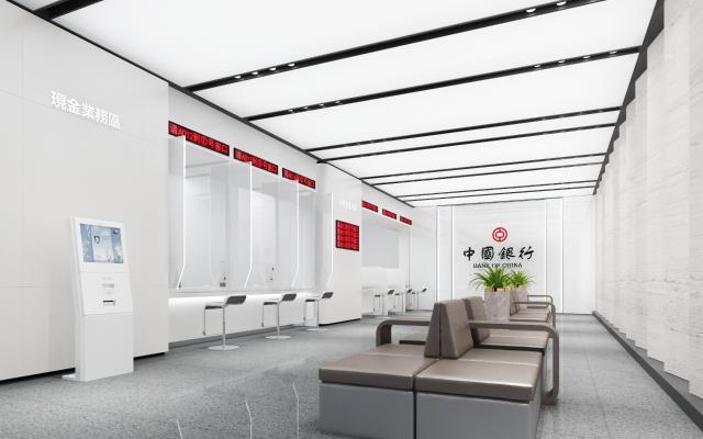 现代银行 服务大厅 沙发