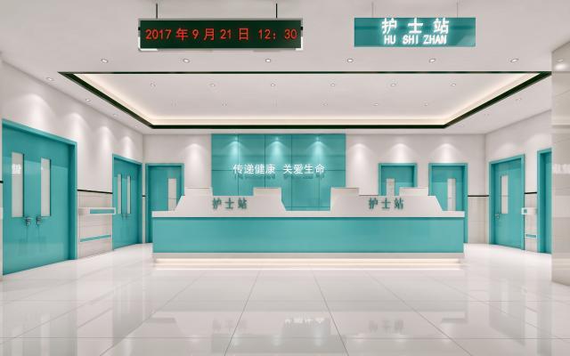 现代医院 护士站 走廊