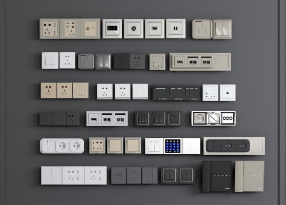現代风格插座面板