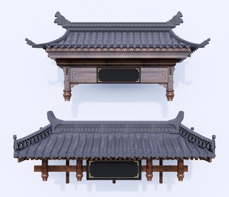 新中式古建筑 门头