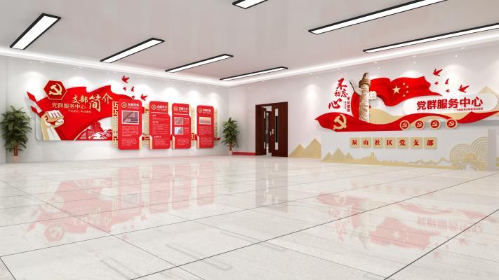 中式文化墙 企业文化墙 党建文化墙 展厅