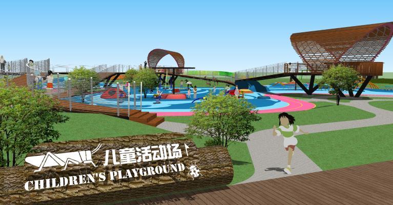 現代公園景觀 兒童游樂場 廊架