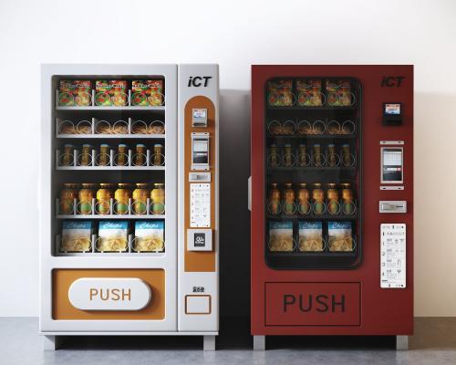 现代风格智能机器 自动售货机 贩卖机