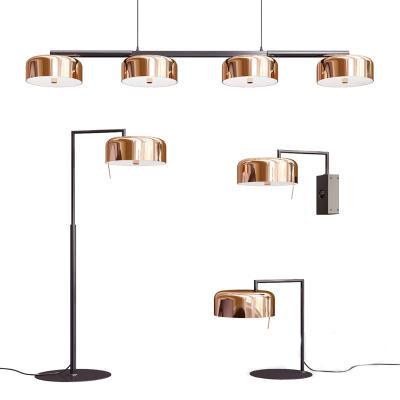 现代风格灯具组合 吊灯 落地灯 壁灯 台灯