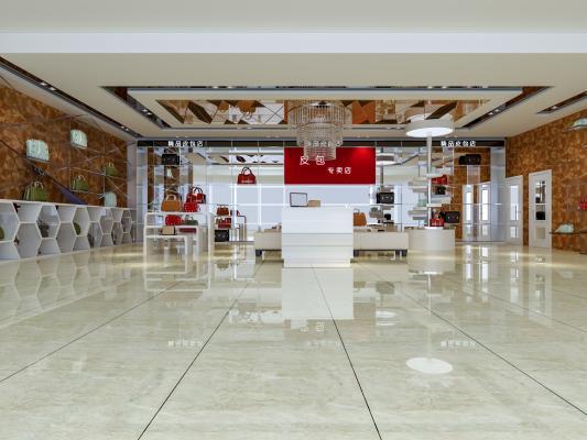 现代皮具商店