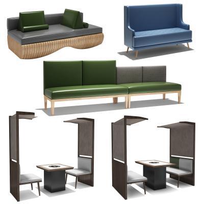 现代沙发 卡座组合