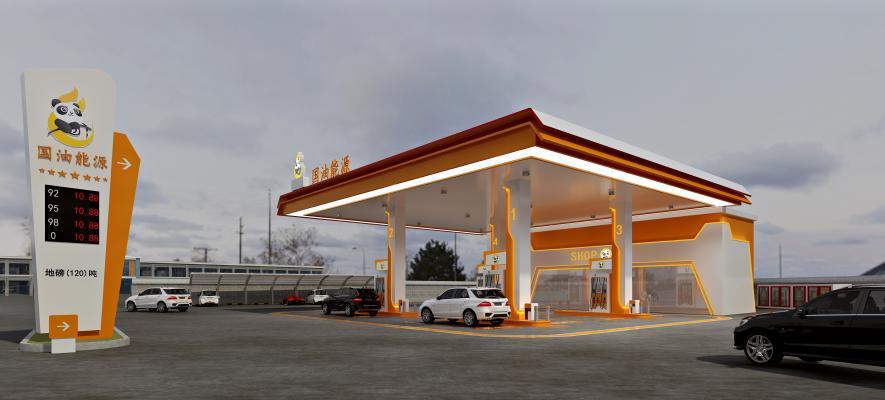现代轻奢风格加油站