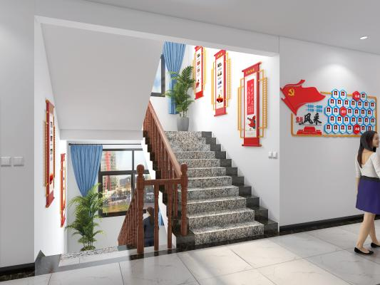 新中式党建楼梯文化