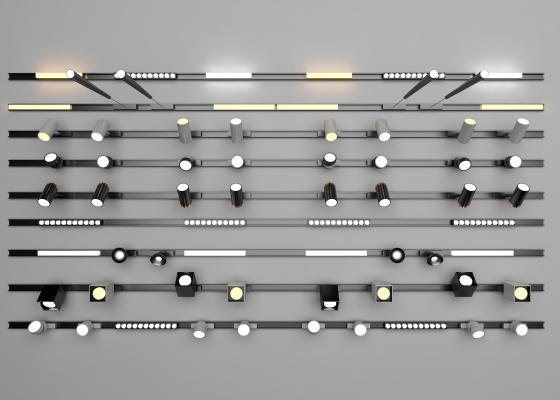 现代灯具组合 磁吸灯 磁吸射灯 磁吸筒灯