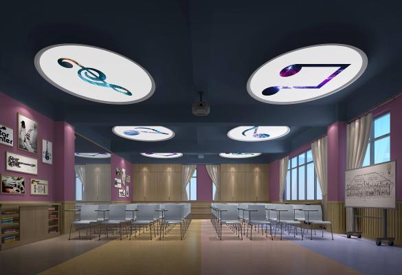 现代音乐教室