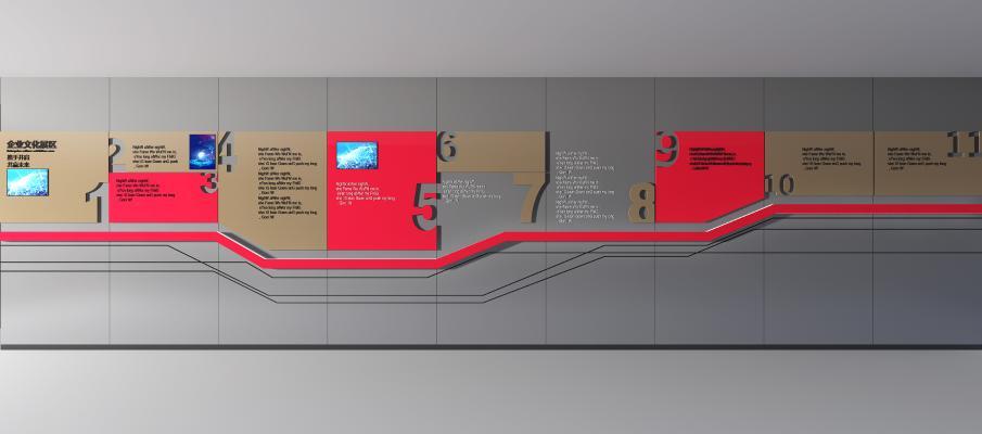 现代企业文化墙面 装饰墙