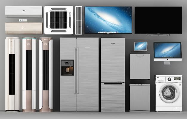 现代冰箱 空调 电视 洗衣机 电脑组合