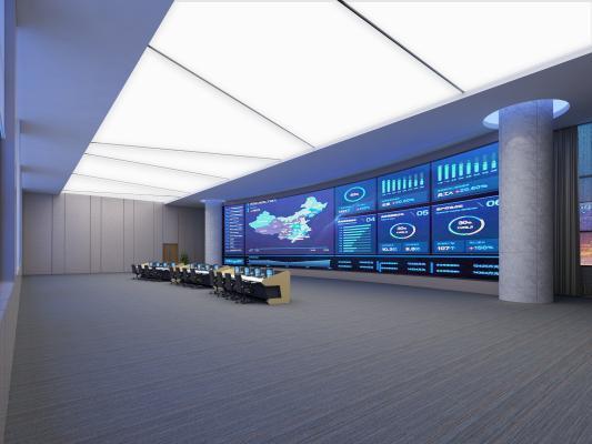现代监控室 调度室 指挥中心