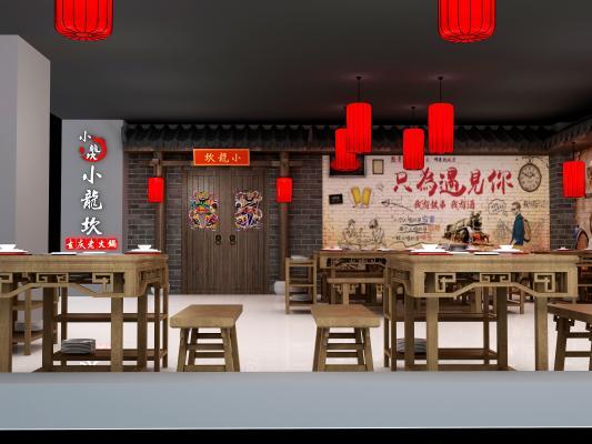 中式小龙坎火锅