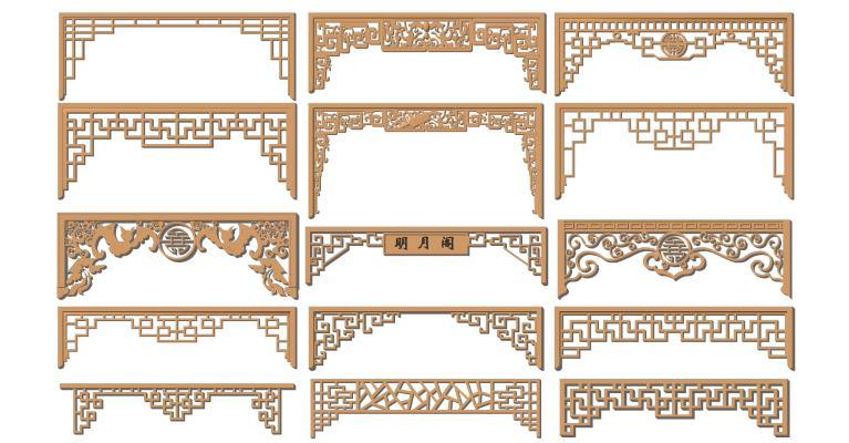 中式挂落组合 角花 雕花构件