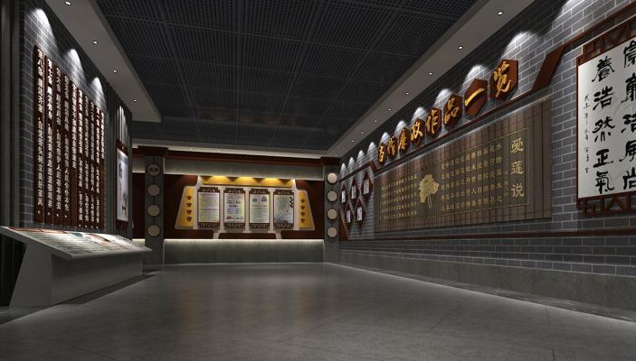 中式廉政展厅