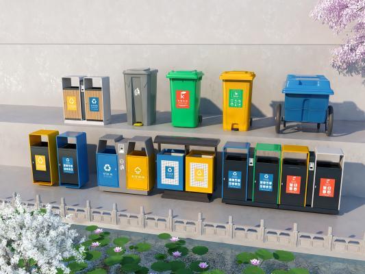 現代垃圾桶