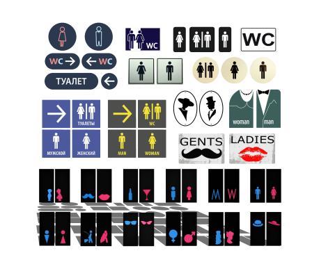 现代卫生间标识牌 指示牌