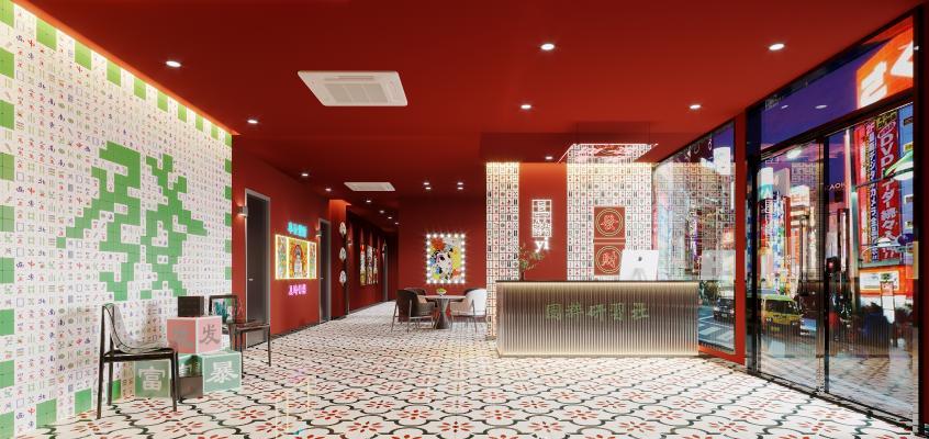 现代网红麻将馆