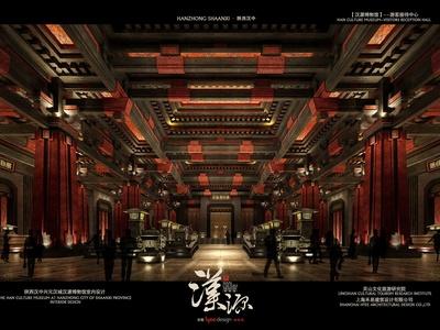 漢中漢文化博覽園(漢宮+漢樂府+城市展覽館)